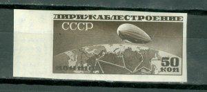 RUSSIA ZEPPELIN #C18...MINT VERY LIGHT H...$60.00