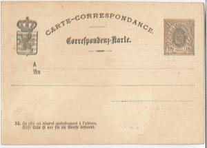LUXEMBOURG - POSTAL STATIONERY CARD - ERROR: Double sided printing - RARE!