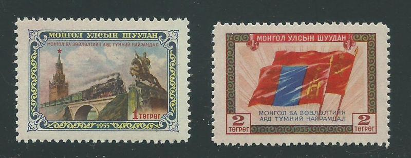 1956 Mongolia SC #134 and 135 Unused Never Hinged