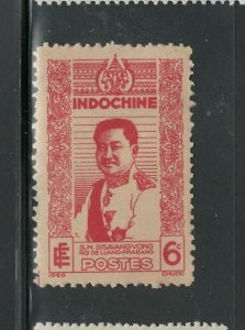 INDO - CHINA 1943 #228a Perf.:11.5 x 12 $32/50 MH