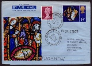 GB USED IN FRANCE 1969 9d airletter La Rochelle Paquebot - SS Uganda.......31031