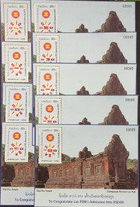 Laos 1997 #1359A-I(9) S/S, Admission to ASEAN, MNH(see note).