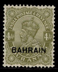 BAHRAIN GV SG9, 4a sage-green, M MINT. Cat £19.