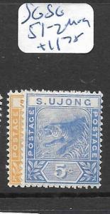 MALAYA SUNGEI UJONG   (P1307B)  TIGER   2C, 5C   SG 51-2   MOG