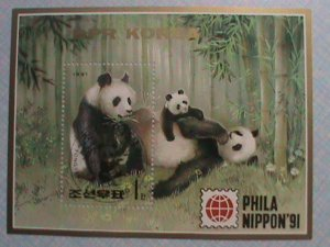 1991-KOREA STAMP: NIPPON'91 STAMPS SHOW: THE HAPPY FAMILY OF PANDAS CTO S/S NH