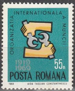 Romania #2095 MNH F-VF  (SU6730)