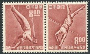 Japan Scott 505-06 MVFOG - 1950 Gymnast and Pole Vault Pair - SCV $70.00