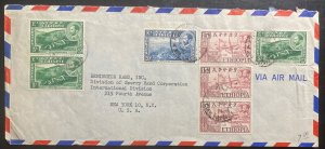 1950s Addis Ababa Ethiopia Airmail Commercial Cover To Remington New York Usa