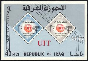 1965 Iraq UIT ITU Centenary perf S/S souvenir sheet MNH Sc# 378a