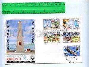 229351 KIRIBATI 1983 WWII battle of Tarawa 5 stamps FDC