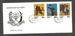 1981 Zaire Rockwell paintings Boy Scout FDC