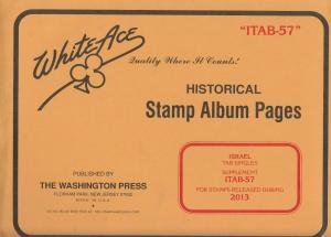 White Ace Album Pages Israel Tabs Upplement ITAB-57 2013