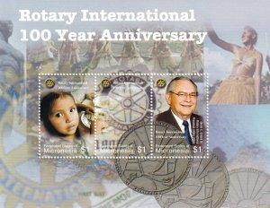 Micronesia #647 MNH CV $6.00 Z953L