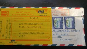 """RARE KUWAIT """"EMS"""" REGISTERED COVER WITH 3 X 2 DIRHAM HIGH VALUE USED ON COVER"""