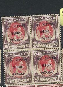 MALAYA  JAPANESE OCCUPATION PENANG  (P2807B) KGVI DN 40C  SG J85 BL 4  MNH