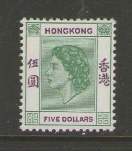 China Hong Kong 1954 QEII $5 SG 190 MLH