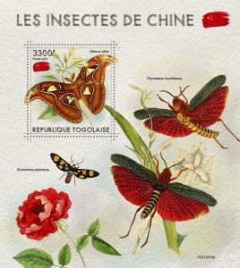 TOGO - 2021 - Insects of China - Perf Souv Sheet - Mint Never Hinged
