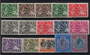 Nyasaland KGVI 1938 short mint LHM set to 2s 6d WS22615