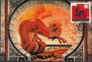 CANADA #2495 DRAGON LUNAR NEW YEAR MAXIMUM CARD #5