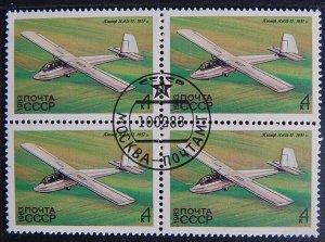 Aviation, Aircraft, 1957, USSR, (№1353-1-T)