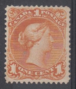 Canada Scott 23a Mint no gum VF (Catalog Value $2250.00)