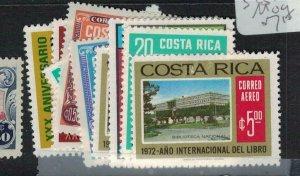 Costa Rica SC 539-48 MOG (3ecl)