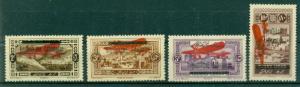 Lebanon #C17-C20  Mint VF H  Scott $22.00