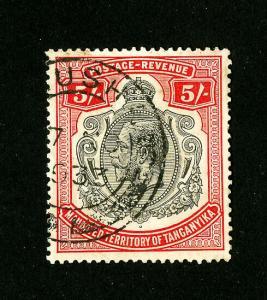 Tanganyika Stamps # 57 Superb Used