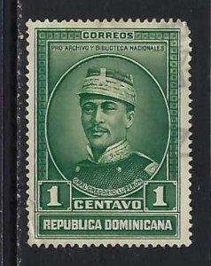 DOMINICAN REPUBLIC 311 VFU Z4256-9
