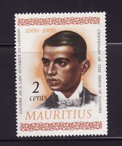 Mauritius 357 MNH Mohandas Gandhi (B)
