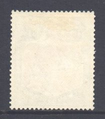Leeward Is Scott 147 - SG140, 1954 Elizabeth II $4.80 MH*