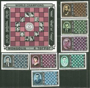 Mongolia MNH S/S & 7 Stamps 1562A-H Chess Champions Scv 8.05