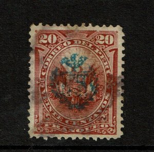 Peru SC# N17 Used / Very Tiny Paper Crease Thin on Back - S10488