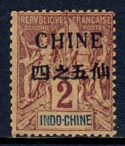 France (Offices in China) - Scott #19 - MH - SCV $4.25