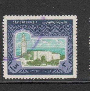 KUWAIT #870  1981  3d  SIEF PALACE        F-VF  USED