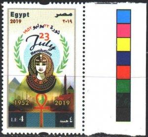 Egypt. 2019. 1952 revolution. MNH.