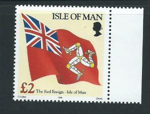 Isle of Man MUH SG 556  1993 ships      - 1994   addition...