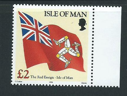 Isle of Man MUH SG 556  1993 ships      - 1994   addition...