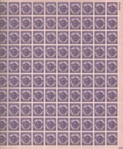 US 940 - 3¢ Honorable Discharge Emblem Unused