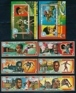 Equatorial Guinea - Munich Olympic Games MNH Complete Sports Set (1972)