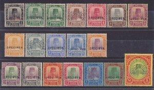 MALAYA - STATES Trengganu : 1921 Sultan set 1c - $5 SPECIMEN RARE SET!