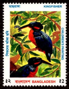 Bangladesh TK.2/- Children's Painting Kingfisher Birds 1996 Scott.529 MNH