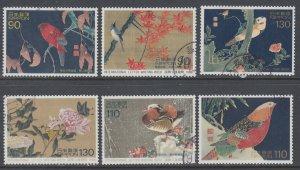 Japan 2632-2637 Used VF