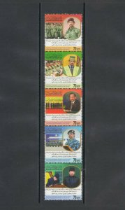 BRUNEI: Sc. 659-59f / **SULTAN'S 70th BIRTHDAY**/ Strip of 5 & SS / MNH-2 Images