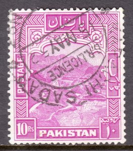Pakistan - Scott #41 - Used - Pencil on reverse - SCV $2.50
