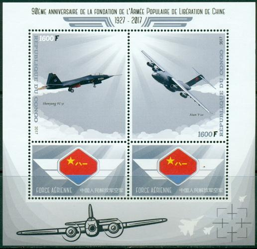 CONGO - 2017 - 90th Anniv Chinese Army  #3 - Perf 2v Sheet - MNH