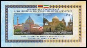 2017 Armenia 1030-31/B82 Joint issue of Armenia