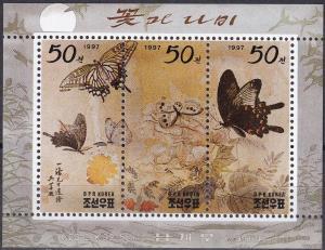 Korea #3595  MNH CV $4.50 Z15