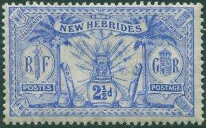 New Hebrides 1911 SG21 2½d ultramarine Weapons Idols MNH