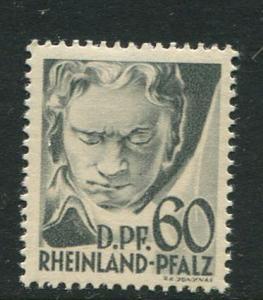 Germany #6N27 Mint (Box2)